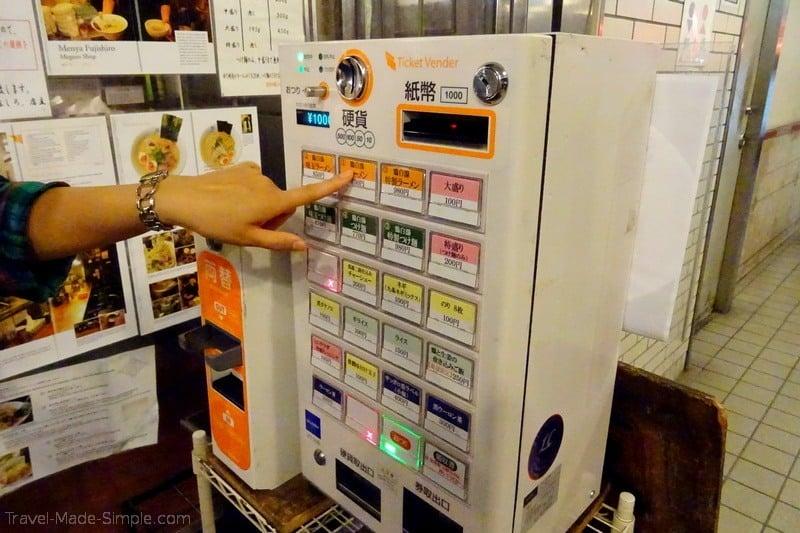 Tokyo food tour Meguro neighborhood - ramen ordering machine