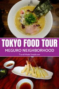 Taking a food tour in Tokyo is a must! We tried this one in the Meguro neighborhood and ate delicious foods at places we never would've found on our own. #tokyo #japan #foodtours #tourreviews #travelplanning #traveltips