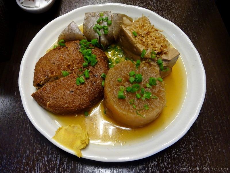 Tokyo food tour Shinbashi neighborhood - dish called oden