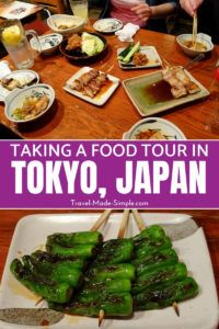 Food tours are a great way to learn about the cuisine and culture. Our Tokyo food tour was a fun intro to the city with delicious food and interesting stories. Read the details in this post and see why you should add a food tour to your Tokyo trip. #tokyo #japan #foodtours #travelplanning #traveltips #tourreviews